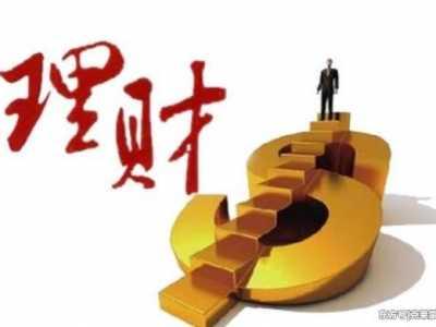 二元期权交易 一个自由投资高手的自白经历讲述