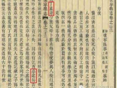 清末风水大师排名 明清安庆竟然有如此厉害的堪舆大师