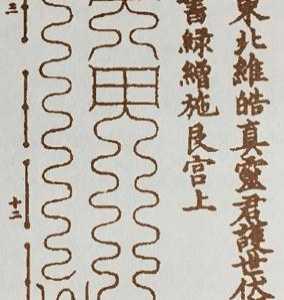 易经中国风水宝典 《易经》对中国民俗有哪些影响