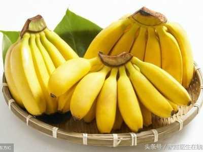 香蕉可能美白 可能有这4个好处
