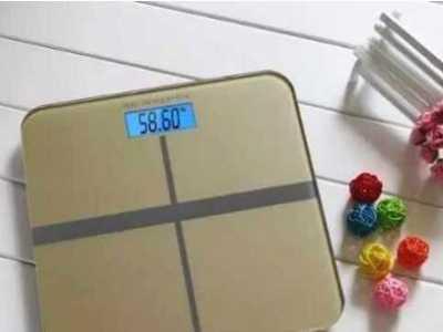 美容院减肥的内部秘密 什么时间称体重最准确