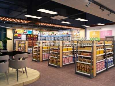 """小超市风水 超市货架摆放""""风水学"""""""