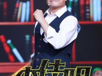 李佳明微博 致敬25年前表演及舞蹈老师