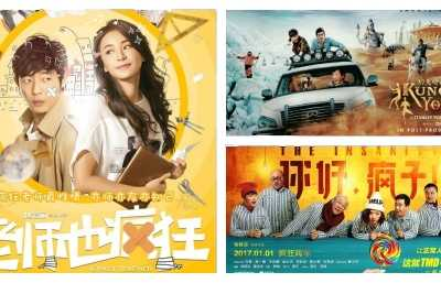2017年四月电影 2017年有哪些电影大片将上映2017年电影上映时间表