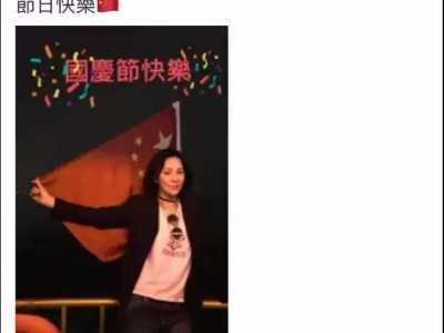 刘嘉玲爱国吗 刘嘉玲在杭州拍了一张照迎来4万人点赞