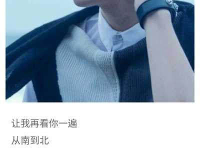"""网易云可以订演唱会 为什么""""薛之谦""""在演唱会上唱了""""安和桥"""""""