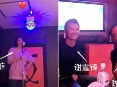 李亚鹏和王菲照片 谢霆锋和她才是真爱