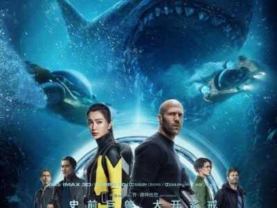 杰森斯坦森话语 《巨齿鲨》杰森斯坦森被问替身的问题