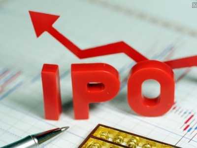 什么是ipo上市 IPO上市条件是什么IPO上市是有利有弊