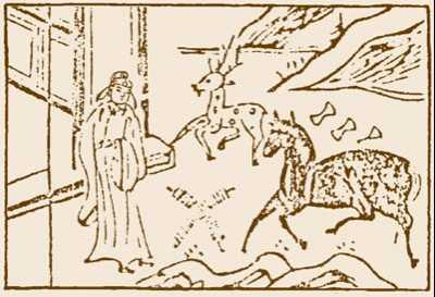 雷地豫卦青龙得位 雷地豫卦的象征意义