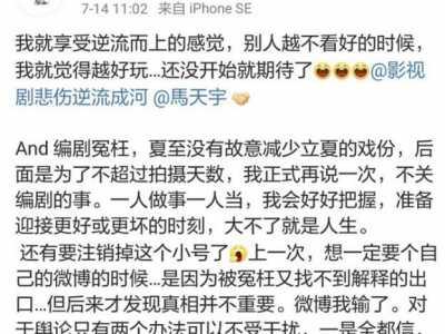 杨洋郑爽绿茶广告照片 郑爽评论她和杨洋《微微一笑很倾城》接吻的照片