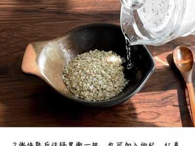 全营养美容代餐粥厂址 田小仙即食富硒藜麦片300g/瓶