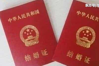 张杰和谢娜结婚 谢娜竟烧掉和张杰的结婚证