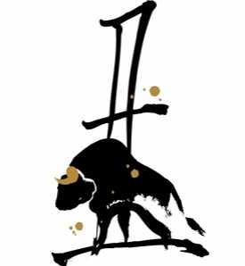 属牛的人佩戴什么最好 属牛的吉祥物与改运方法