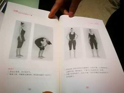 藏地五式瑜伽 《秘源――藏地五式和瑜伽》