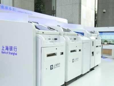 上海银行网点 智能建设让网点服务更高效