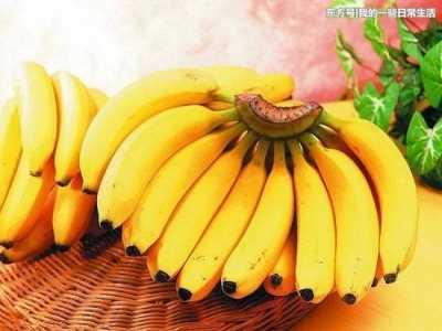 女性吃哪些水果抗衰老 女人40岁以后怕变老