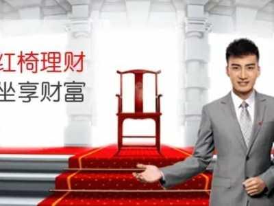 太原晋城银行理财 最新理财资讯