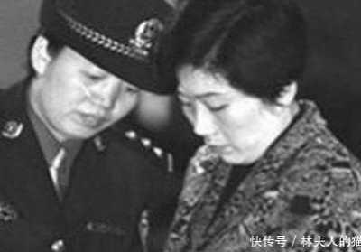 中国最大的贪宫排名 她是中国第一漂亮女贪官