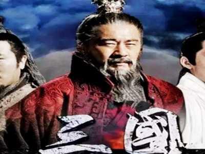 刘备原名 即明白他为何能做皇帝