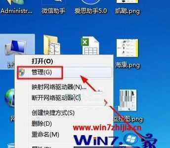 扫描仪安装 Win7安装打印机后无法安装扫描仪或安装后没有扫描选项如何解决