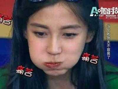 新秀丽金秀贤 angelababy韩国人气Angelababy在韩国红不红