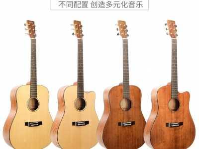 古典吉他品牌 民谣吉他和古典吉他到底差别在哪
