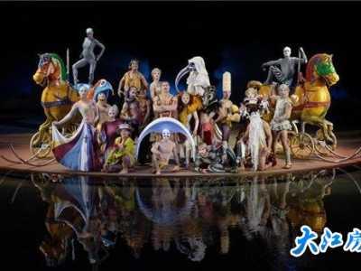 吉林市大江房地产破产 南昌瑶湖即将迎来大批南昌人