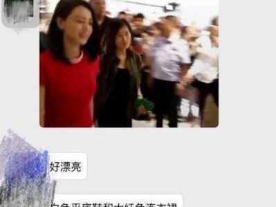 蒋梦婕与杨颖合照 angelababy身高angelababy真实身高只有159