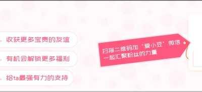 radio star2pm 2PM俊昊将以演员身份登上《Radio Star》演绎别样反派特辑