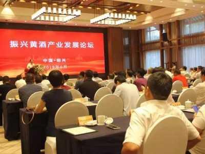 绍兴名酒厂家 打造中国黄酒之都、世界名酒产区