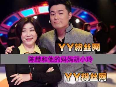 陈赫副省长 陈赫父亲陈东不看好儿子新恋情