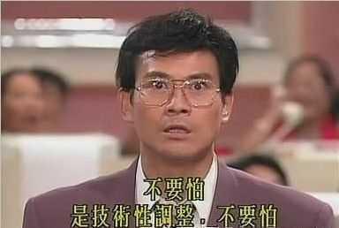 秋官丁蟹效应 郑少秋电影清明开播