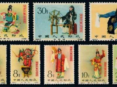 梅兰芳舞台艺术邮票 邮票上的梅兰芳先生