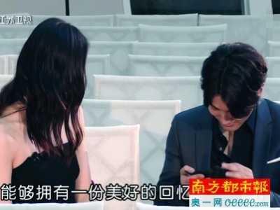 刘雯和崔始源做过了吗 刘雯赴韩会面准小姑