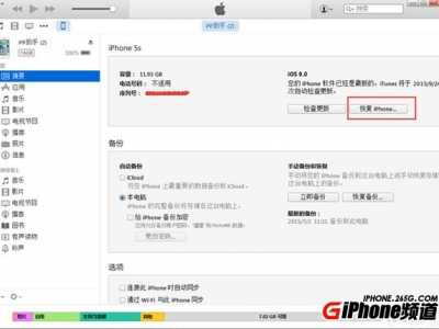 ios9.2.1怎么平刷 iPad2 iOS9.2.1正式版降级到iOS9.2图文教程