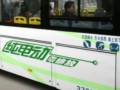 北京311公车灵异事件 胆小慎入灵异事件太吓人了