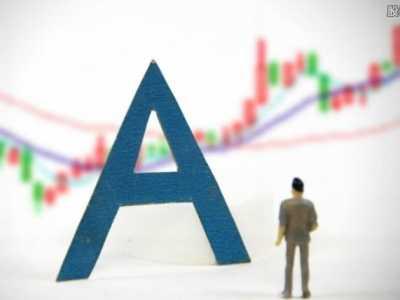 b股有多少只股票 A股将至3千只股民过亿