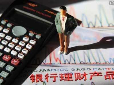 厦门国际银行能倒闭吗 利息收益最高的银行理财推荐