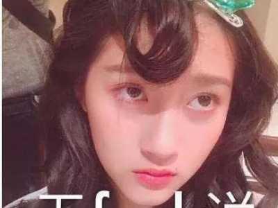 刘亦菲是标准脸型吗? 选错发型连刘亦菲都丑