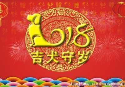 2017年中国股市预测 大六壬预测2018年中国国运