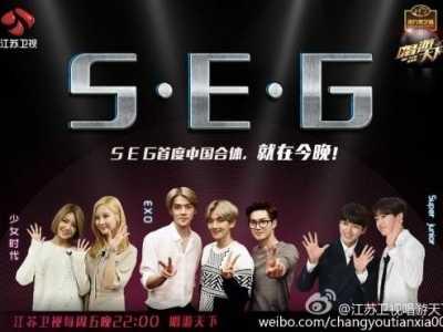 sj参加的综艺节目 参加中国综艺节目