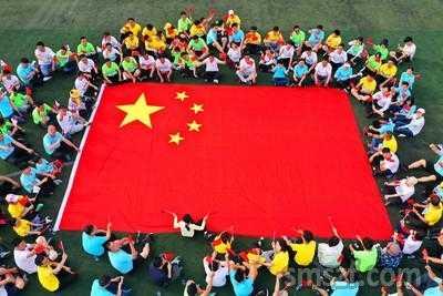 对祖国的祝福语 祝愿我们伟大的祖国永远繁荣昌盛