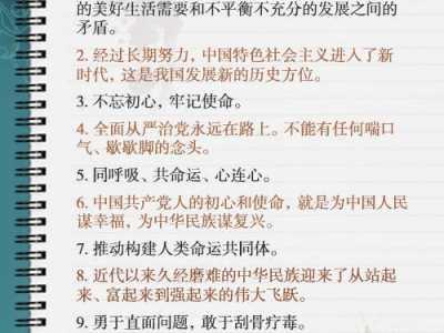 藏獒新时代 平行志愿这样填不浪费分
