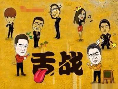 韩国破案电视剧 最受欢迎的韩剧竟是这个长达120集的破案剧